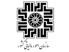 اداره کل امورمالیاتی استان گلستان