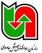 اداره کل حمل و نقل و پایانهها استان گلستان