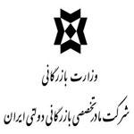 اداره کل غله و خدمات بازرگانی استان گلستان