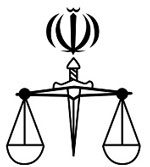 اداره کل دادگستری استان گلستان