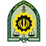 اداره کل فرماندهی نیروی انتظامی استان  گلستان