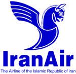 اداره کل فرودگاه استان گلستان