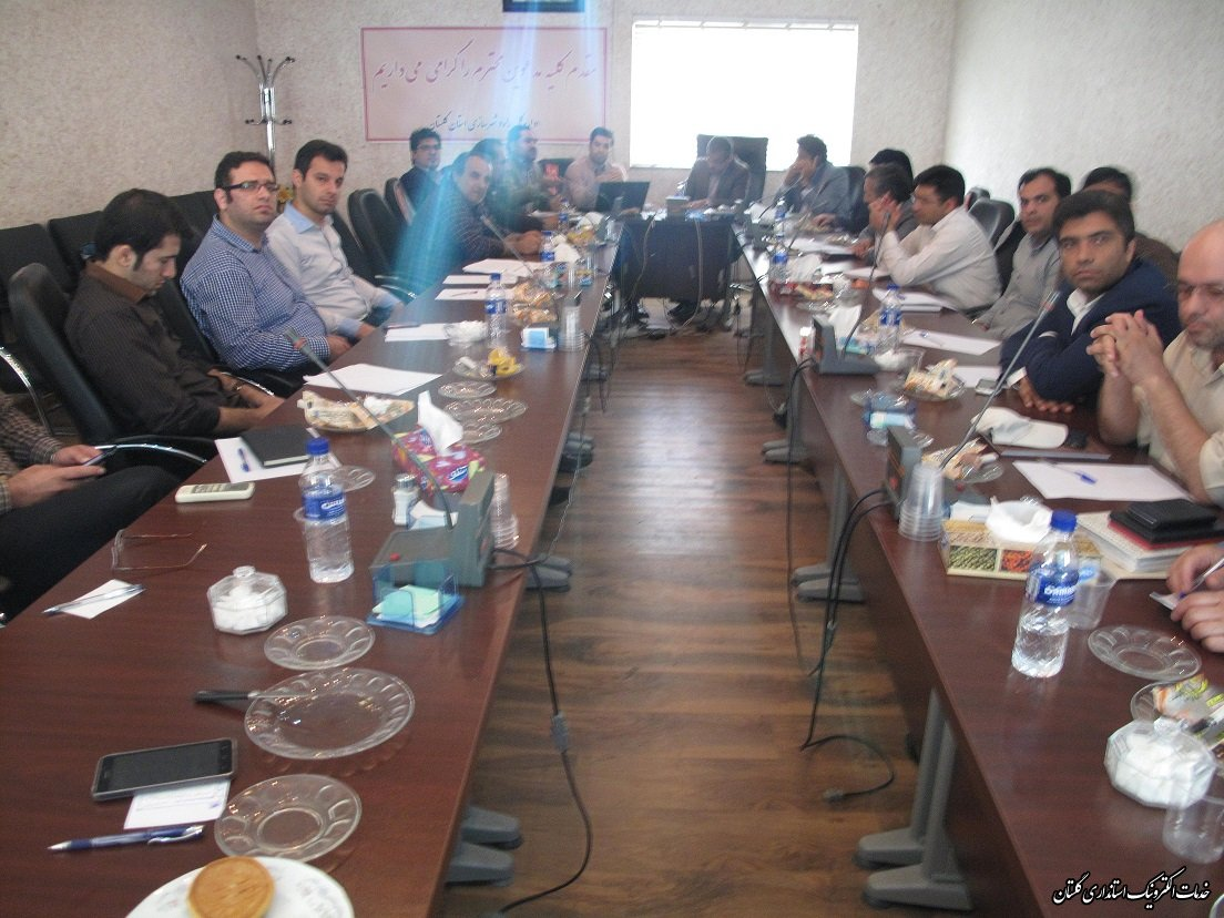 برگزاری جلسه به منظور آموزش خدمت احداث بنا راه و شهرسازی