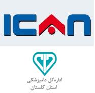 آموزش و استقرار سامانه درخواست کارت واکسیناسیون دام در اداره کل دامپزشکی استان گلستان